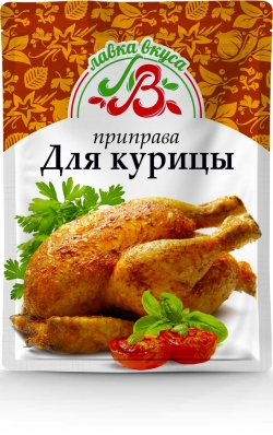 Приправа  для курицы 30 г