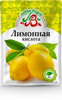 Лимонная кислота 15 г