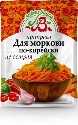 Приправа для моркови по-корейски (не острая) 30 г