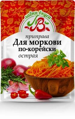 Приправа для моркови по-корейски (острая) 30 г