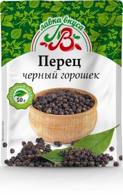 Перец Черный горошек 50 г