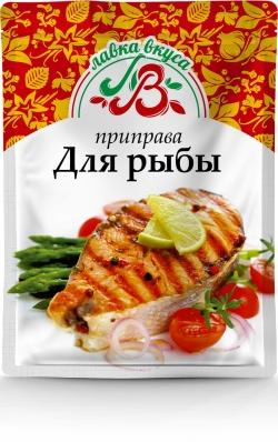 Приправа для рыбы 30 г