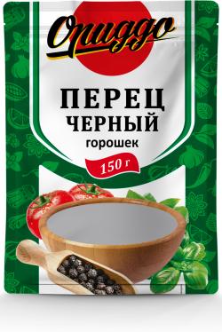 Перец черный горошек 150 г