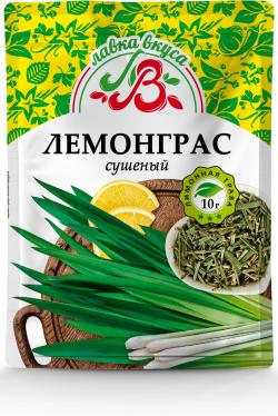 Лемонграсс сушеный (лимонное сорго) 10г