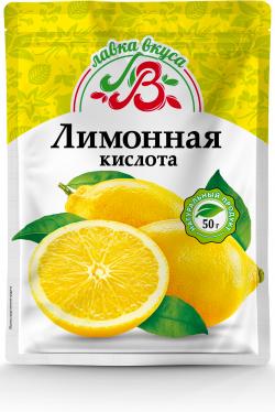 Лимонная кислота 50 г