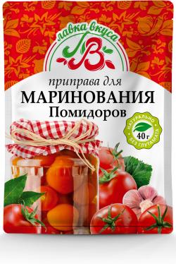 Приправа  для маринования помидоров 40 г