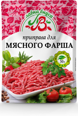 Приправа для мясного фарша 30г