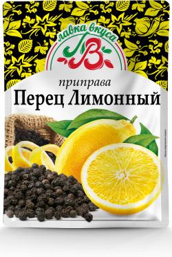 Приправа Перец лимонный 50 г