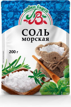 Соль морская 200 г