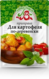 Приправа  для картофеля по деревенски 30 г