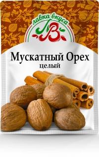 Мускатный орех (целый) 15 г