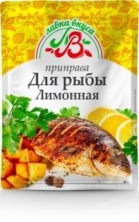 Приправа для рыбы лимонная 30 г