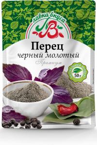 Перец черный молотый 50 г (Премиум)