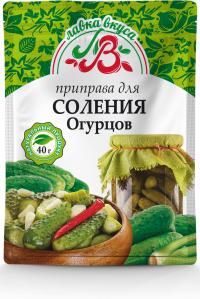 Приправа для соления огурцов 40 г
