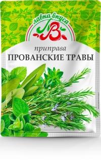 Приправа Прованские травы 10 г