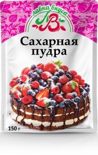Сахарная Пудра 150 г