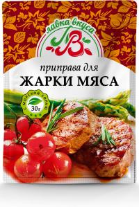 Приправа для жарки мяса 30 г